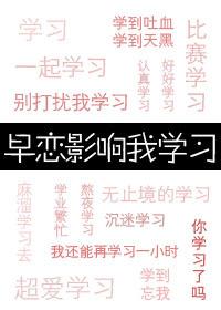 林萧南宫锦