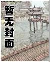 探秘中国汉字